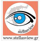 stellasview